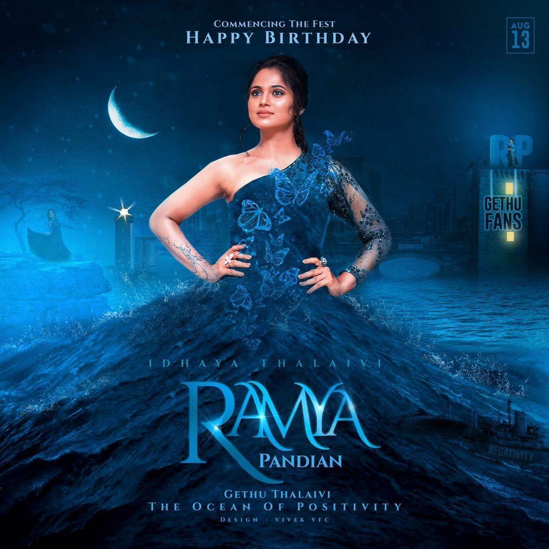 பிக்பாஸ் நடிகை  ரம்யா பாண்டியன் பிறந்தநாள்!